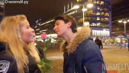 Роза за поцелуй смотреть видео прикол - 3:22