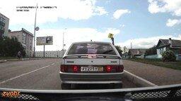 Сторонись мою машину! смотреть видео прикол - 0:31