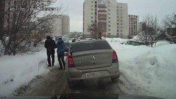 Отзывчивый молодой водитель смотреть видео - 0:48