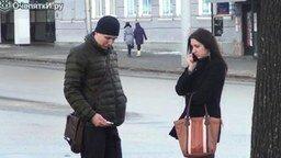 Смотреть Мастерски выпросил номер телефона у девушки