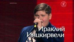 Голосистый парень на шоу талантов смотреть видео - 1:54