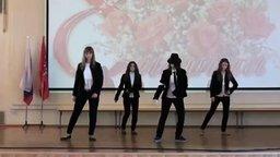 Смотреть Девушка как Майкл Джексон