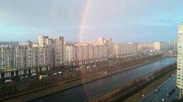 Смотреть Какая полная радуга!