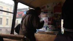 Талант, пропадающий в автобусе смотреть видео прикол - 0:58