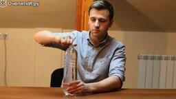 Смотреть Физический опыт: картезианский водолаз