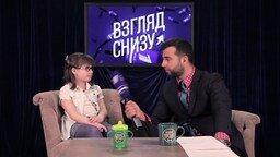 Разные вопросы детям смотреть видео прикол - 5:10