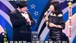 Смотреть Китайский Титаник