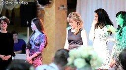Смотреть Проверка женского чувства юмора - свадебный конкурс