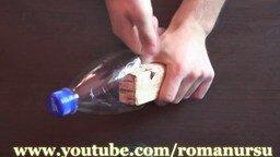 Смотреть Делаем верёвку из пластиковой бутылки