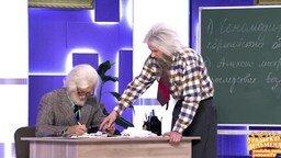 Смотреть Пожилой студент на экзамене