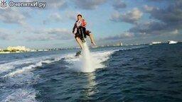 Смотреть Сёрфинг в воздухе