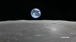 Смотреть Восход Земли на Луне