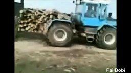 Трактор вытаскивает трактор смотреть видео прикол - 0:12