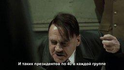 Смотреть Гитлер о поступающих в ВУЗ