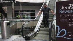 Как остановить эскалатор смотреть видео прикол - 1:31