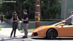 Прокатимся на моей машине? смотреть видео прикол - 1:01