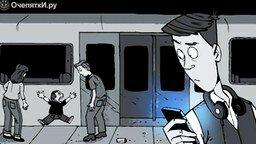 Смотреть А вы зависимы от соцсетей?