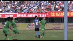 Смотреть Китайский футбол