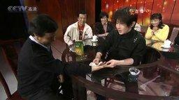 Виртуозные фокусы от китайца смотреть видео прикол - 6:57