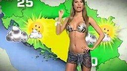 Эротичный прогноз погоды смотреть видео прикол - 4:06