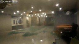 Смотреть Ураган внутри помещения