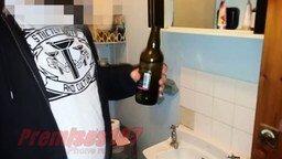 Как выбить дно у стеклянной бутылки смотреть видео прикол - 0:43