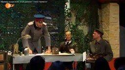 Немцы об информационной войне смотреть видео прикол - 9:20