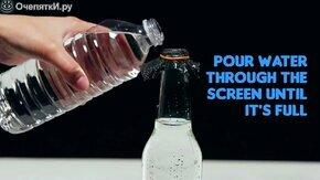 Смотреть Восемь физических опытов с водой