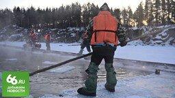 Смотреть Заготовка ледяных кирпичей