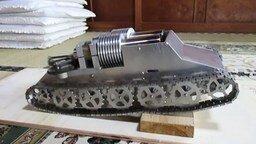 Смотреть Танк с двигателем Стирлинг