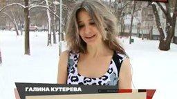 Смотреть Снегурочка из Тольятти