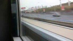 Смотреть 430 км/час на поезде