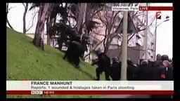 Полиция штурмует горку смотреть видео прикол - 0:54