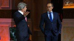Пародия на Сергея Лаврова и Джона Керри смотреть видео прикол - 5:31