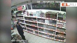 Защитные ворота в супермаркете смотреть видео прикол - 0:26