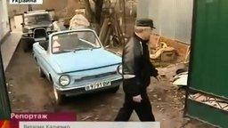 Самодельный Заповодец смотреть видео прикол - 2:40
