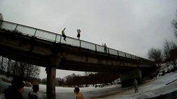 Смотреть Прыжок с моста в прорубь