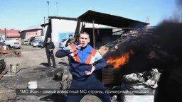 Смотреть Под казахский хит танцует вся Россия