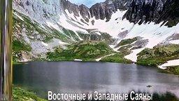 Живописная Россия смотреть видео - 3:10