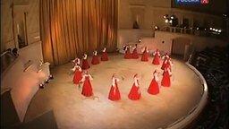 Смотреть Традиционно русский танец
