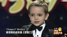 Смотреть Удивительный русский мальчик