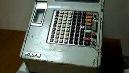 Смотреть Кассовый аппарат из прошлого