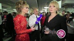 Смотреть Вопросы московским знаменитостям