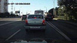 Наказание наглеца на дороге смотреть видео прикол - 0:45