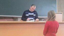 Преподаватель проверяет лекции смотреть видео прикол - 0:17