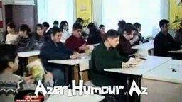 Армянский урок
