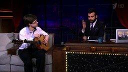 Смотреть Очень способный гитарист в гостях на шоу