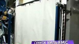 Как космонавты ходят в туалет смотреть видео - 2:54