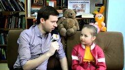 Смотреть Детишки о журналистах