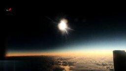 Солнечное затмение с самолёта смотреть видео - 1:30